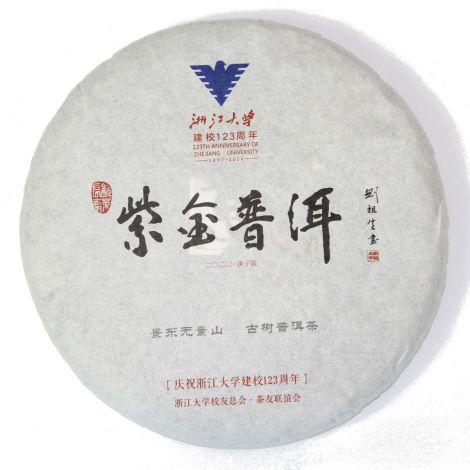 Zi Jin Pu Erh 2020