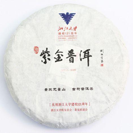 Zi Jin Pu Erh
