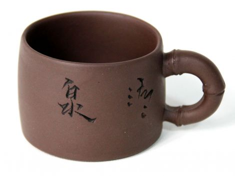 Yixing cup with engraving